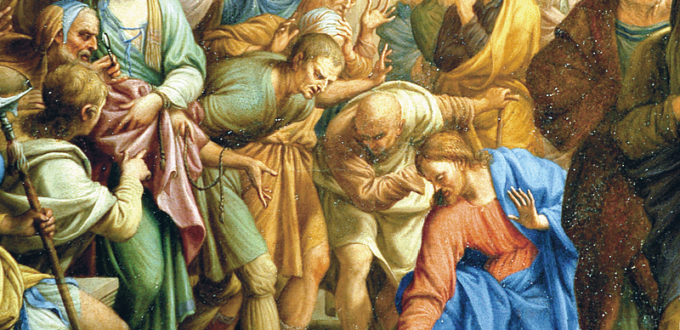 Gesù e l'adultera