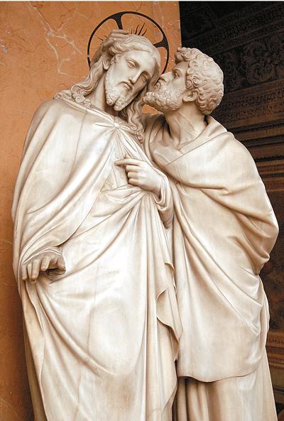 Il bacio di Giuda